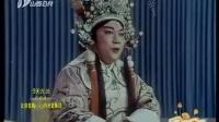 晋剧《百家戏苑》-刘惠生 李万林 田桂兰《小宴》-山西网络广播电视台