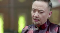 《我和她的传奇情仇》刘署长施压 三家和谈无果