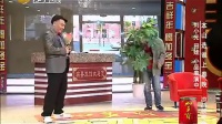 欢乐喜剧人 第二季 宋小宝小品大全《宾县相亲》刘小光 田娃爆笑小品pf0