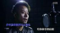 司马宁波—爱上任性的女人(原版) | 壹字唱片KTV新歌推荐
