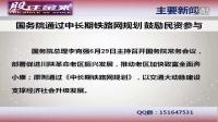 0630.早新闻   沪指三连阳,下一个涨停在哪里?