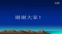 财经_视频_企业会计原则第41号――在其他主体中权益的披露