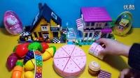 蛋糕切切乐蔬菜切切乐水果切切看过家家玩具总动员海绵宝宝奇趣蛋玩具视频