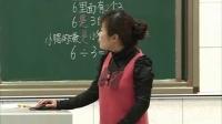 《快乐的动物》示范课-北师大版数学二上-天津市河西区中心小学-董艳