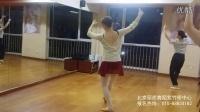 成人芭蕾舞《assemble》教学视频