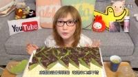 【大吃货爱美食】木下养不起之3公斤的50个水无月饼篇 160630