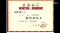 北京联合大学信息学院软件工程专业宣传视频(非官方)