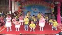 幼儿园中班《我相信》幼儿舞蹈视频教学-国语流畅