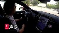 youku lab:让超跑车主再选一次 特斯拉PK法拉利