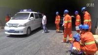 杭新景高速公路第22标交叉施工交通事故应急救援演练活动