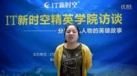 杨阳——爱拼才会赢---28岁女老板的室内设计求学路