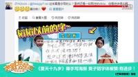 《夏天十九岁》曝手写海报