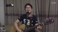 爱秀星生代:小正太唱《南山南》堪比中国好声音冠军张磊-太好听了