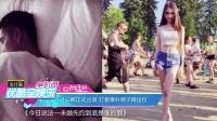 优酷全娱乐 2016 7月 小G娜正式出道 打着爆料幌子搏出位 160701