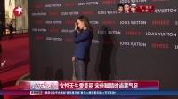 娱乐星天地20160630女性天生爱美丽 宋佳脚踏时尚底气足(修改) 高清