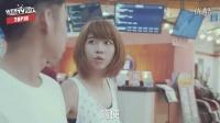 WebtvasiaTaiwan最讓男生受不了的女生TOP10