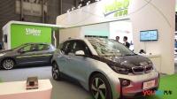上海国际新能源汽车展盛大开幕 品牌齐聚规模空前