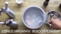 液氮冰淇淋技术配方设备