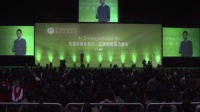 马云香港演讲视频 年轻人的梦想在哪里 年轻人如何走向创业之路