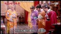 楚汉传奇DVD版 03
