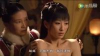 古代皇帝都是怎么临幸妃子的呢?