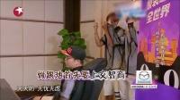 极限大爆料 2016 岁数清零变萌宝 幕后花絮超劲爆 11 导演曝<极限挑战>内幕