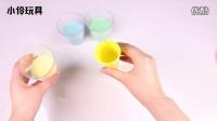 【小伶玩具】 自制七彩牛奶冰淇淋雪糕DIY 超级飞侠_超清