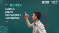中博考研2017英语阅读理解解题技巧——张洪磊