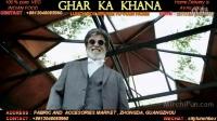 KABALI - hindi movie 2016 OFFICIAL teaser tamil telugu malayalam
