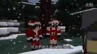 minecraft动画★菜鸟逗比系列 圣诞节