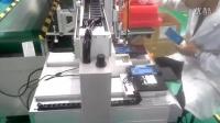 机械手手机锁螺丝机