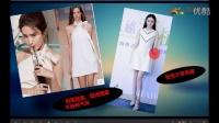 白色裙子搭配什么颜色好看?如何选择款式?