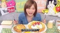 [K分享] 吃货木下:简单又好吃哦!土司边做成的法国土司 《中文字幕》_标清
