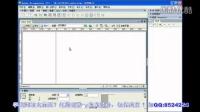 Dreamweaver教程-制作框架网页的方法