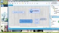 seo百度推广-网站导航怎么布局