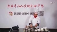 早餐包子培训上海生煎包