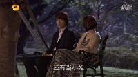 拜托小姐(第15集)湖南热播剧( 国语配音)