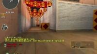 CF穿越火线小包子:疯狂雷神包 波涛汹涌的猛攻!