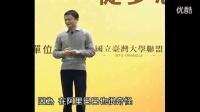 马云俞敏洪马化腾:为什么有些人赚钱跟喝水一样?