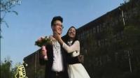 完美婚礼 第一季 完美婚礼 160703 集体婚礼穿汉服玩穿越