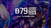 B79-好听死宝宝超级唱腔榜单乱舞【Gw.cainedj.com】微信cainestore