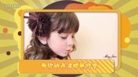 Premiere卡通儿童可爱相框图片相册展示开场片头模板