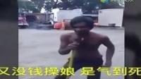 搞笑配音:爱拼才会赢海南话版