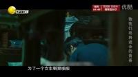 有请老梁 2016 青春电影三大狗血俗套