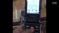 金久久首款带充电宝功能变形金钢电霸男翻手机W909霸天虎即将上市