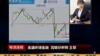 二元期权平台靠谱吗