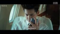 刘亦菲 《原來你还在这里》- -怒-版 终极预告片 Liu Yifei