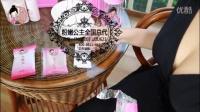 粉嫩公主酒酿蛋【中国好微商】贝尔团队信誉保证_总代FNGZ003_(7)