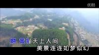 波拉-天上人间MV