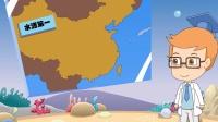 【栋科软件】《海洋资源》科普类动画制作、微课设计、课件开发